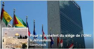 onu siege pour le transfert du siège de l onu à jérusalem jérusalem