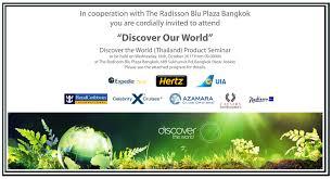 Discover Card Invitation October U002717 U2013 Discover Our World Sales Seminar Travel Daily Asia