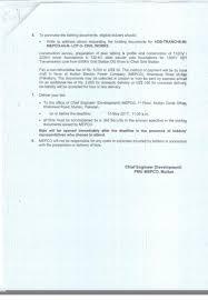 tender notice for construction survey preparation of plan tabling