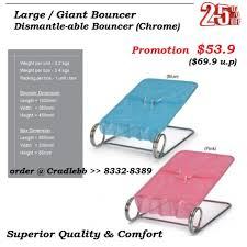 table height baby bouncer new giant bouncer with net pink or blue babies kids others on
