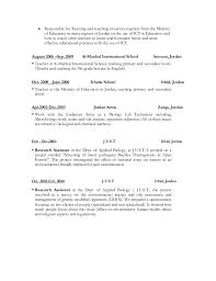 Sample Resume For Microbiologist by C V Yazan Al Azzam New