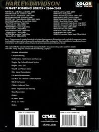 harley davidson flh flt touring series 2006 2009 service repair