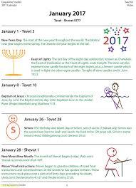 biblical calendar beautiful grapevine school calendar 2017 best of calendar