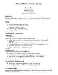 Public Administration Resume Objective Resume Objective Suggestions Electrical Engineering Cv Objective