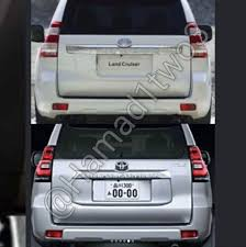2018 Toyota Land Cruiser Prado Facelift Leaked
