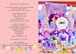 fabulous party planner 002081333 d event services and kids