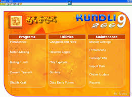 free download of kundli lite software full version download free kundli 2009 kundli 2009 5 6 download