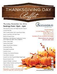 thanksgiving meals in nyc alexandra u0027s restaurant at turf valley thanksgiving dinner