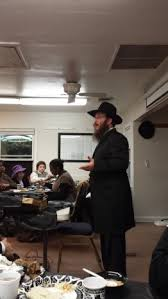 chabad of park heights baltimore chabad jewish baltimore