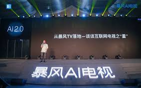 r馮lementation cuisine collective 暴风tv发布ai 2 0新品冯鑫阐释互联网电视之 重 idonews