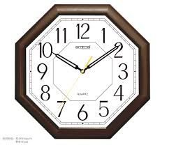 Wall Clocks by Amms Gd006 Octagon Wall Clock Clifton Traders