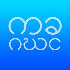 myanmar font apk free myfont myanmar font on the app store