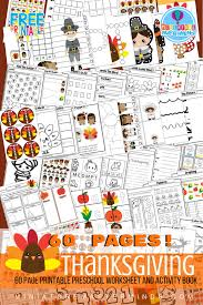 free printable 60 page preschool and kindergarten thanksgiving