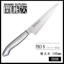 imagelife rakuten global market product made in seki kaneshi a kitchen knife of seki kaneshi inheriting a tradition of the usability that the professional understands