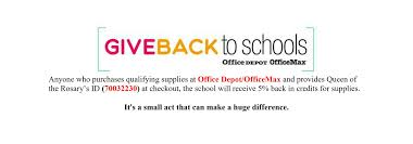 Office Depot by Office Depot Office Max Give Back To Qr Queen Of The Rosa
