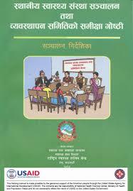 nepal family health program ii nfhp ii resources