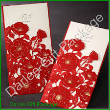 Pakistani Wedding Cards Online Wedding Invitations Samples Pakistan Wedding Invitations Wedding