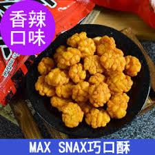 mat駻iaux cuisine pchome商店街
