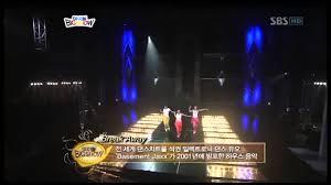 Basement Jaxx Breakaway - soohyoyul dance the boogie that be break away shy2015 youtube