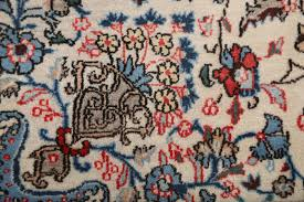 Persian Oriental Rugs by Qum Persian Oriental Rug
