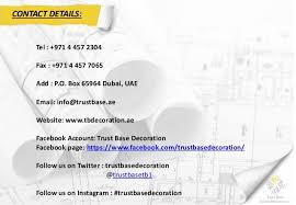 Facebook Profile Decoration Trust Base Decoration Company Profile