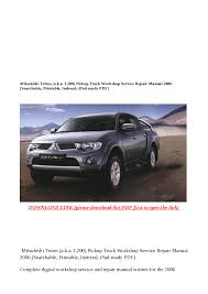 2006 mitsubishi triton service repair workshop manual download