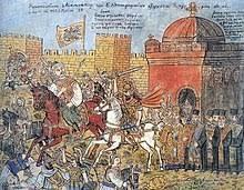 Constantinople Ottoman Empire Fall Of Constantinople