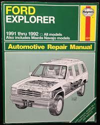 28 ford explorer shop manual ford explorer amp mazda navajo