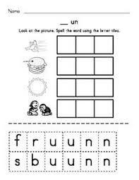 free sample cut paste u0026 spell picture sort worksheets book 1