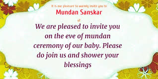 ceremony cards mundan ceremony cards design free card design ideas