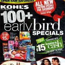 black friday kohls the kohl u0027s earlybird and night owl saturday specials black