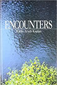 aryeh kaplan books encounters 9780940118577 aryeh kaplan books