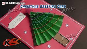 how to make christmas cards diy greeting card jk arts 457
