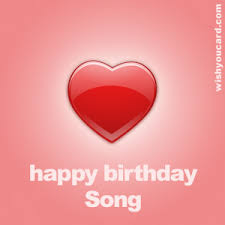 happy birthday singing cards happy birthday song free e cards