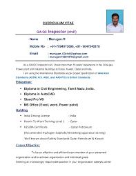 Highway Engineer Resume Esl Critical Analysis Essay Editor Websites For Essay