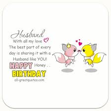 happy birthday honey free birthday cards for husband