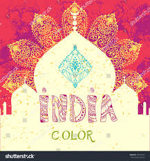 Diwali Invitation Cards Ornamental Happy India Color Celebration Card Stock Vector