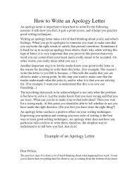 how to write apology letter to customer hitecauto us