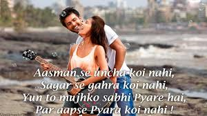 Cute Lovely Quotes by Cute Couple Images With Lovely Quotes Romantic Images With Love