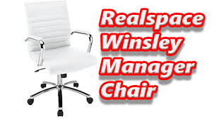 Realspace Chairs Realspace White Leather Office Chair Review Youtube