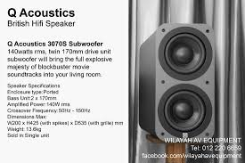 used home theater systems the award winning home theater system in malaysia wilayah av