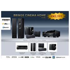 yamaha 5 1 home theater yamaha 5 1ch dts hd h theater package lazada malaysia