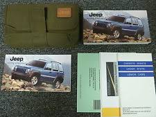 2005 jeep owners manual 2005 jeep liberty manual ebay