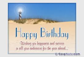 e card birthday ecards with auto scheduling email inbox or web browser