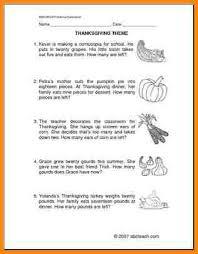 5 thanksgiving word problems media resumed