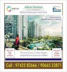 3 bhk apartments flats for rent in mithuna white pearl jakkur