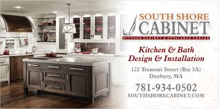 Discount Kitchen Cabinets Massachusetts Custom Kitchen Cabinets Duxbury South Shore Cabinet