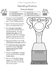 Favorite Book Report Trophy Project  templates  printable     My Favorite Book Report Projects Directions for Assembling Templates
