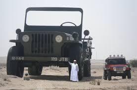 jonga jeep willys mb wikiwand