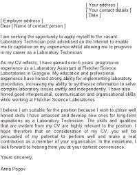 Resume Objective Pharmacy Technician Sample Of Pharmacy Technician Cover Letter Intended For 21